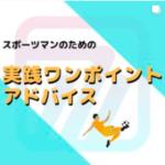 スクリーンショット 2021-01-29 15.43.55